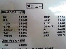 美容室GEROのブログ-110126_1550~01_Ed.JPG