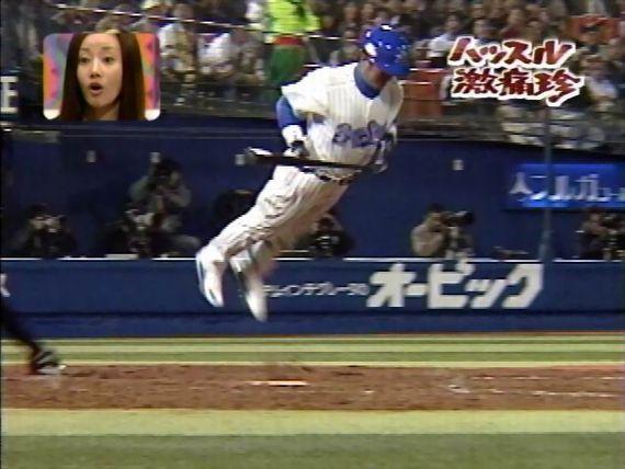 プロ野球 - スポーツナビ