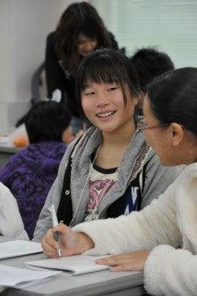 中学3年生向け 無料の高校受験対策講座 [タダゼミ] 開講!-日本語は難しいけど、ここは踏ん張りどころ!