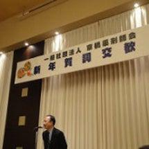京橋薬剤師会新年会