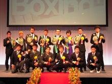 西岡利晃オフィシャルブログ「WBC super bantam weight Champion」Powered by Ameba-image004.jpg