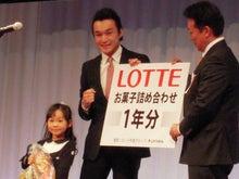 西岡利晃オフィシャルブログ「WBC super bantam weight Champion」Powered by Ameba-image008.jpg
