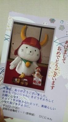 ☆★☆ジュエリーボックス☆★☆-2011012621220000.jpg
