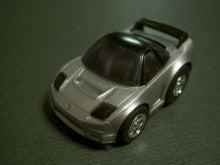 チョロQ☆スタイル-STD13 NSX typeR front
