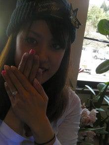 KuRumi7058のブログ