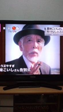 サザナミケンタロウ オフィシャルブログ「漣研太郎のNO MUSIC、NO NAME!」Powered by アメブロ-110127_1730~01.jpg