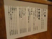 いしこうのラーメン日記-DSC00604