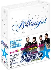 MIJ公式韓流ブログ-デラックス版BD