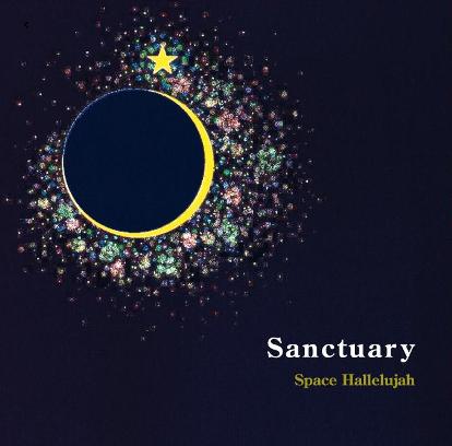 * * *  Nature artist Haruyo Takayama   * * *  -Arigatou- 1st Album「Sanctuary」Now音Sale!Pure Voice,Pure Mind,Pure...-サンクチュアリ アメブロ