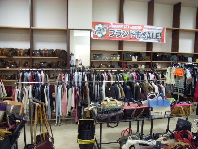 宅配買取のBrandStyle.com通信-4ユニモ催事-洋服、バッグ