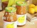 金本Jノリツグ 柚子茶 口コミ 味