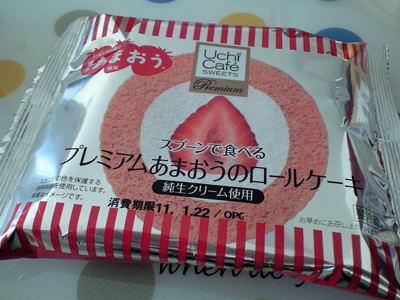 志度・路・戻ろ-Uchi Cafe