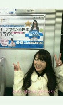 岡田茉奈オフィシャルブログ「MANA」by アメブロ-Oekaki_0047.jpg