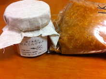 ナースで時々ヨギーニ☆小さな病院の片隅でささやかな愛を囁く☆-満月味噌