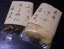 Kyoto Corgi Cafe 2