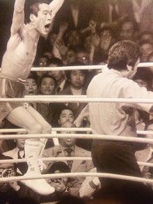 ボクシング&ロック野郎    higege91の夜明けはまだか?-110129_001134.jpg