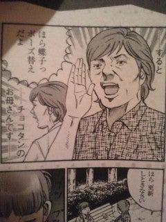 中川翔子 オフィシャルブログ Powered by Ameba-2011012903170000.jpg