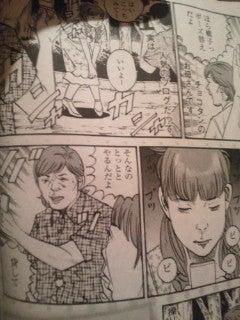 中川翔子 オフィシャルブログ Powered by Ameba-2011012903170001.jpg