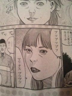 中川翔子 オフィシャルブログ Powered by Ameba-2011012903170002.jpg