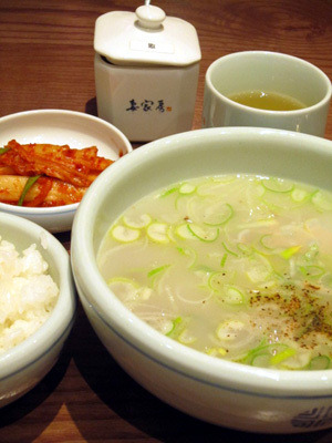 韓国料理サランヘヨ♪ I Love Korean Food-妻家房