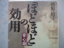 いおりブログ-CA3F0156.jpg