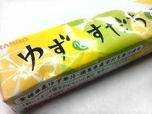 飴ブロ(グ)-101203_183634.jpg