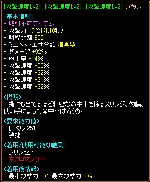 RELI姫のおてんば(?)日記-T蠅