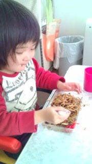 3歳児ママdeセラピスト ~かりー~のブログ ☆千葉県木更津市で活動中☆