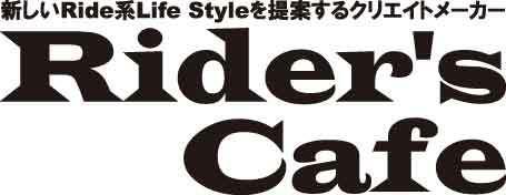 Rider'sCafe-logo
