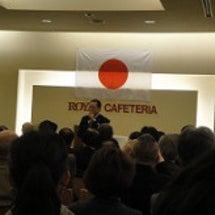 日本創新党「新春の集…
