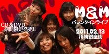 $M&Mのブログ