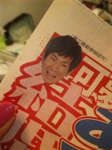 あびる優オフィシャルブログ「あびるさん」Powered by Ameba-110130_084125.jpg