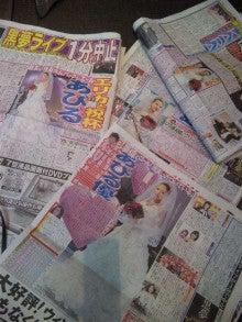 あびる優オフィシャルブログ「あびるさん」Powered by Ameba-110130_083639.jpg