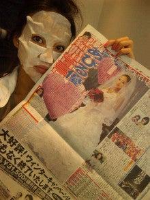 あびる優オフィシャルブログ「あびるさん」Powered by Ameba-110130_083708.jpg