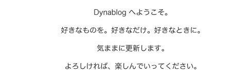 Dynablog