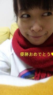 三倉茉奈オフィシャルブログ「三倉茉奈のマナペースで行こう」powered by Ameba-110130_214608_ed.jpg