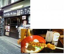 jyu-juのブログ
