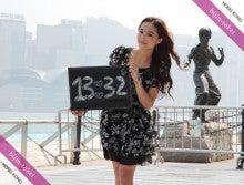 $美人時計香港のブログ-kinki 1332