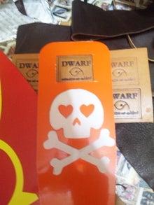 DWARF日記-110130_013052.jpg