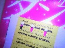 ◇安東ダンススクールのBLOG◇-1.31 1