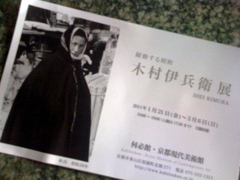 おまけ道@琵琶湖畔で実家生活♪ポテチンっ♪-110130
