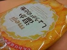 飴ブロ(グ)-110131_124829.jpg