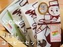 美味しい珈琲豆 通販