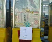 女医風呂 JOYBLOG-201101291318000.jpg