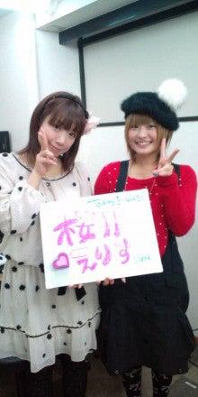 桜井えりすオフィシャルブログ「☆らぶれす☆ブログ」Powered by Ameba-20110131200557.jpg