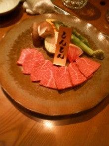 daigo-tesouさんのブログ-110129_2003~01.jpg