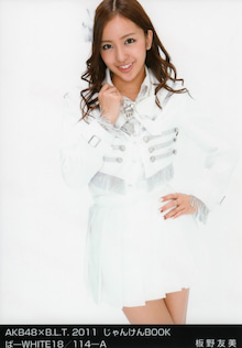 アズブロ☆! 【AKB48応援・画像・動画・最新情報】