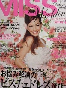 Live!Love!!Laugh!!!-miss wedding