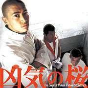 SWAGGER NAGOYA blog-ファイル0109.jpg