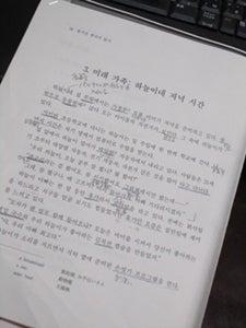 韓国料理サランヘヨ♪ I Love Korean Food-韓国語教室